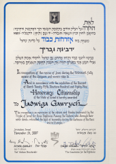 Honorary Citizenship of the State of Izrael for Jadwiga Gawrych