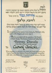 Honorary Citizenship of Israel