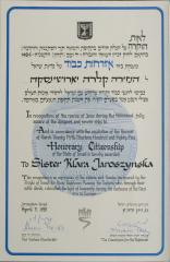 Honorary Citizenship of the State of Israel