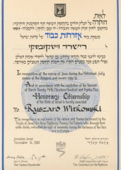 Ryszard Witkowski's diploma of the Honorary Citizenship of the State of Israel