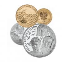 Commemorative Righteous Among the Nations Coins
